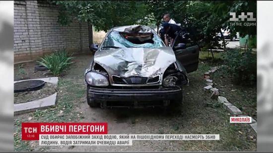 У Миколаєві п'яний водій на шаленій швидкості збив на смерть людину на переході