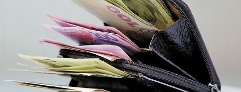 В декабре украинцы получат двойную пенсию