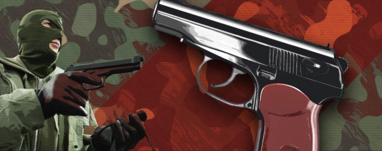 Чи потрібна українцям зброя?
