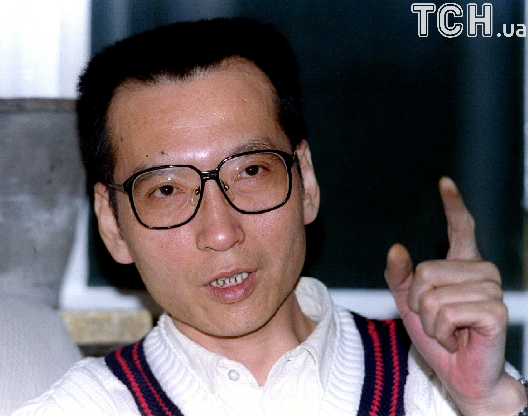 Нобелівський лауреат Лю Сяобо