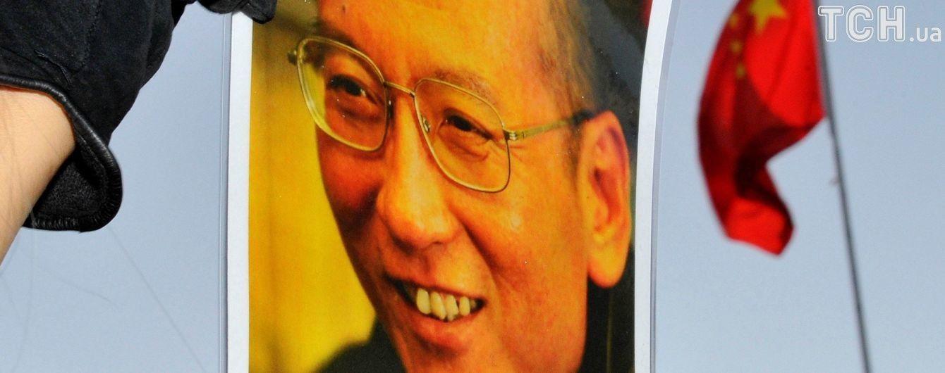 У Китаї помер відомий правозахисник та Нобелівський лауреат Лю Сяобо