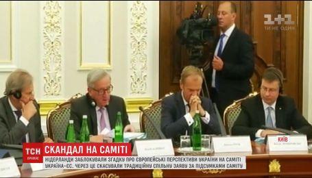 Саміт Україна-ЄС розпочався без згадок про прагнення українців