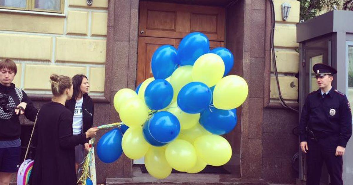 Поздравления для Сенцова @ facebook.com/beata.bubenec