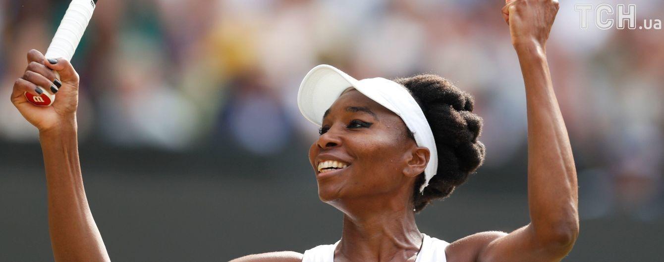 Битва характерів. Вільямс і Муругуса поборються за корону Wimbledon-2017