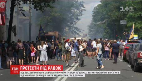 Активисты в течение дня пикетировали ВР, чтобы депутаты сняли неприкосновенность с Добкина