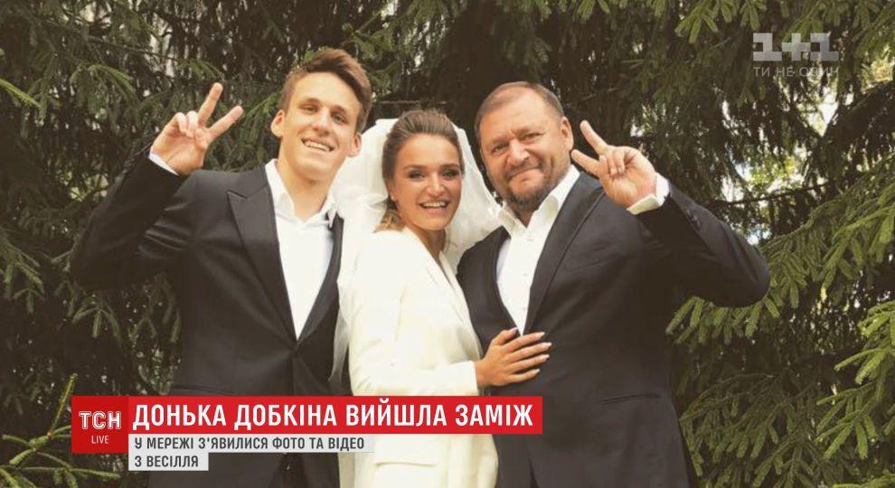 Секс отца и дочки на свадьбе онлайн