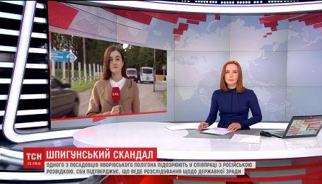 Посадовця Яворівського полігону звинувачують у співпраці з окупантами