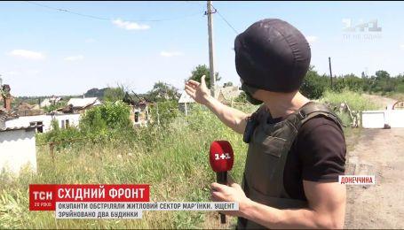 Бойовики знову атакували житлові будинки Мар'їнки