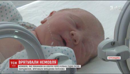 На Херсонщине мать выбросила в целлофановом пакете новорожденного младенца