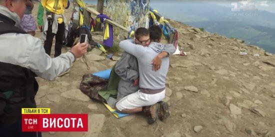 Прославлених ТСН героїв унікального сходження на Говерлу запросили на нове звершення до Польщі