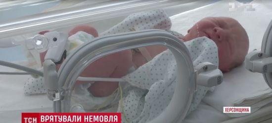 На Херсонщині під церкву підкинули новонароджене немовля