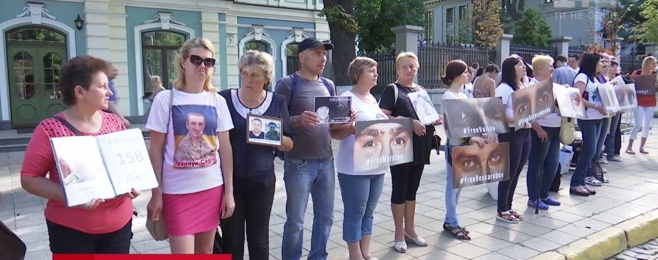 Родные пленных пикетировали Банковую во время саммита Украина-ЕС