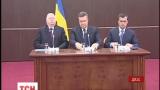 Интерпол отказывается искать Януковича и Захарченко через свой устав