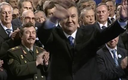 """Из-за бездействия Генпрокуратуры ЕС может """"разморозить"""" миллионы """"семьи"""" Януковича"""