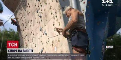 На чемпионате Украины по скалолазанию 81-летний мужчина взобрался на стену и планирует побить рекорд 95-летнего француза