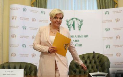 Могла бы уйти и раньше: Гонтарева объяснила, что держало ее на посту