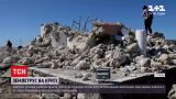 Новости мира: из-за землетрясения на Крите погиб один строитель