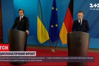 Новини світу: Кулеба закликав західних партнерів не дати Росії заморозити Нормандський формат