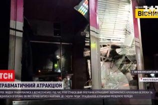 Новини України: у Миколаївській області троє людей травмувалися на атракціоні