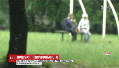 Экс-депутата Сумского облсовета подозревают в развращении малолетних