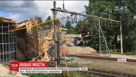 У Швеції обвалився міст, є постраждалі