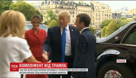Трамп позволил себе оценить фигуру первой леди Франции