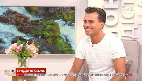 """Олександр Скічко візьме участь у новому сезоні проекту """"Танці з зірками"""""""
