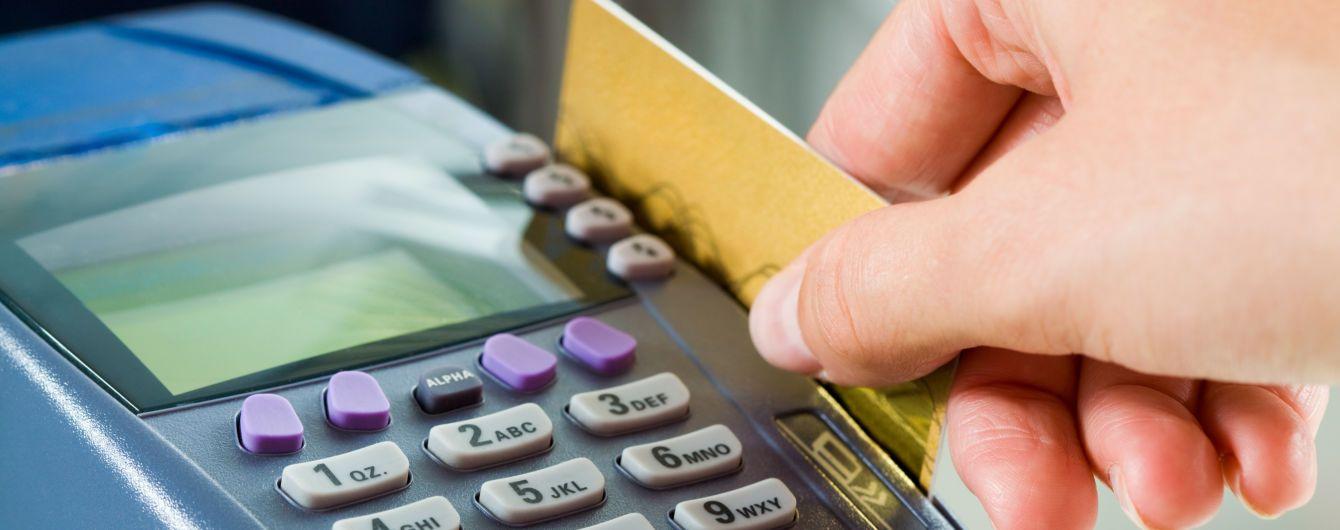 """Отделения """"Укрпочты"""" оборудуют терминалами для расчета банковскими карточками"""