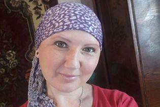 Людмила обращается к неравнодушным людям за помощью