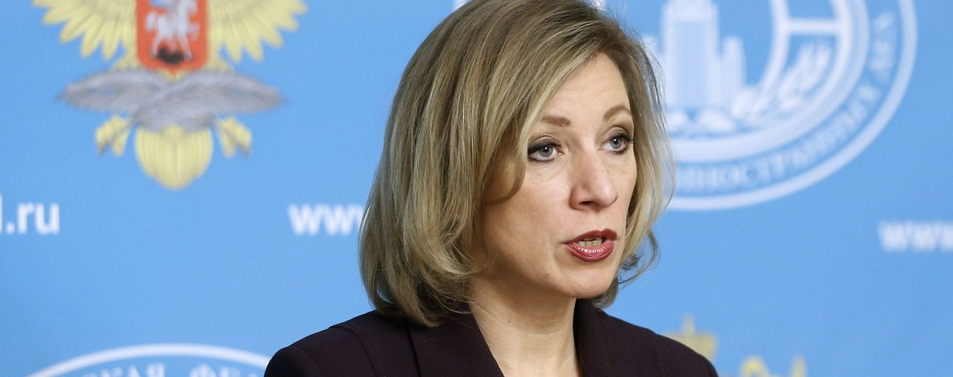 США відмовляють російським дипломатам у видачі віз – МЗС РФ