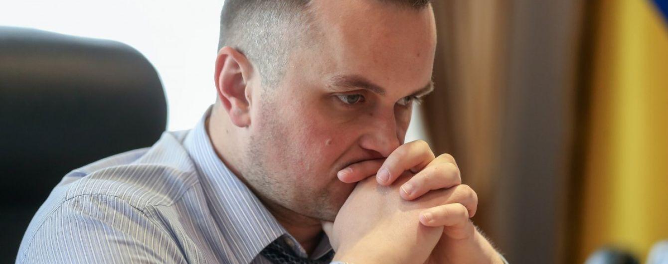 Холодницький розповів про перспективи слідства у справах позбавлених недоторканності нардепів