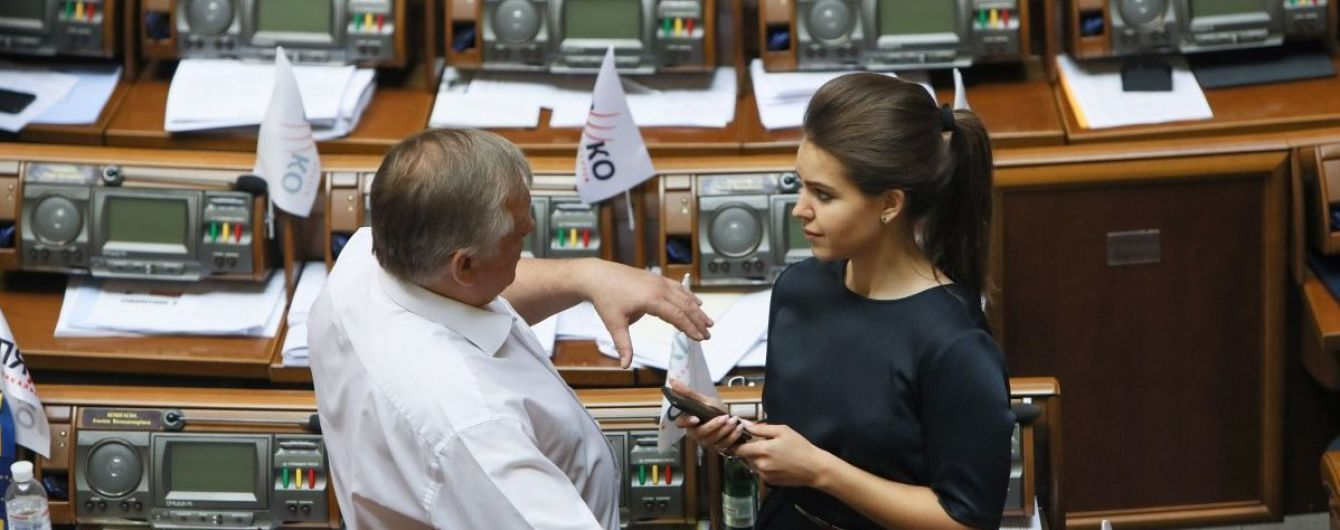 Рада под гимн Украины разошлась на каникулы до сентября