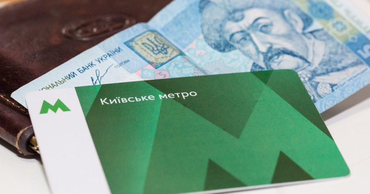 ... У Києві вже від сьогодні стало дорожче їздити у громадському транспорті 40e9c5292b1b4