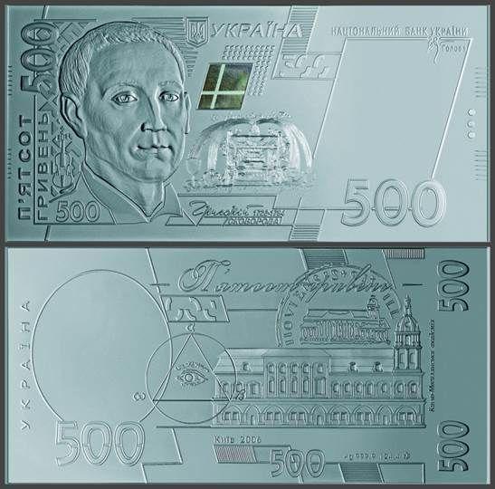 сувенірні банкноти зі срібла_2