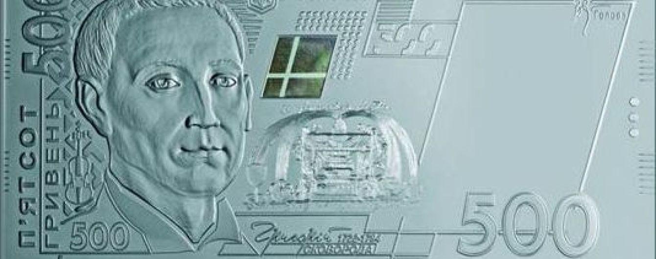 Нацбанк выпустил 100- и 500-гривневые банкноты из серебра