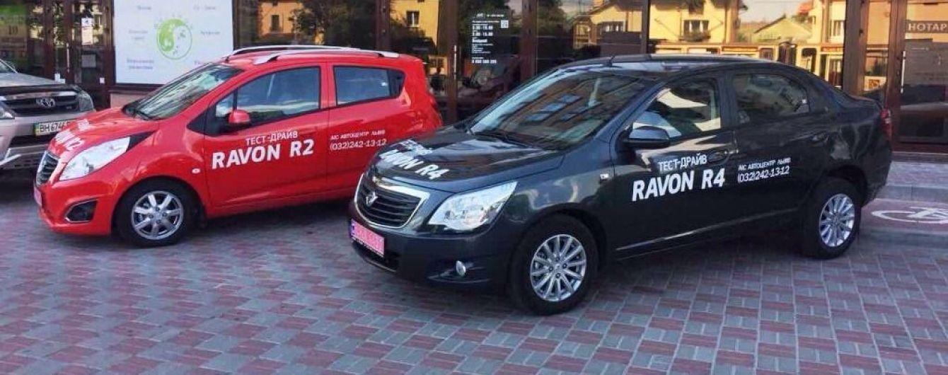 Новый автосалон Ravon открыл свои двери во Львове