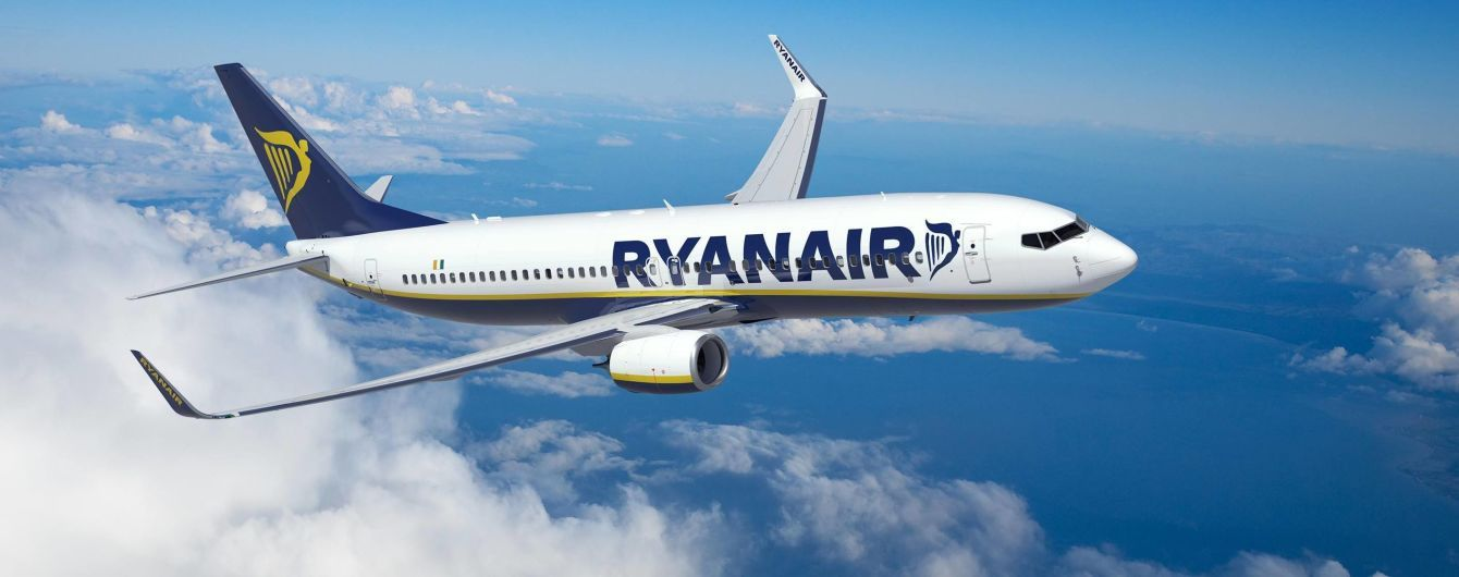 Ryanair повернув перші гроші за квитки на скасовані рейси з України
