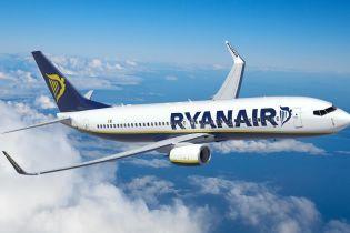 Гройсман анонсував підписання угоди з лоукостером Ryanair
