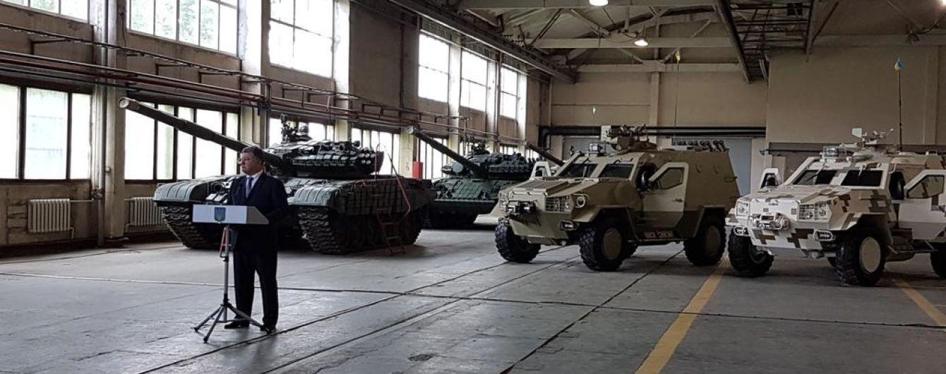 Порошенко прибыл на нашумевший Львовский бронетанковый завод