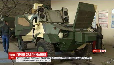 Задержанных на Львовском бронетанковом заводе подозревают в расхищении государственных средств