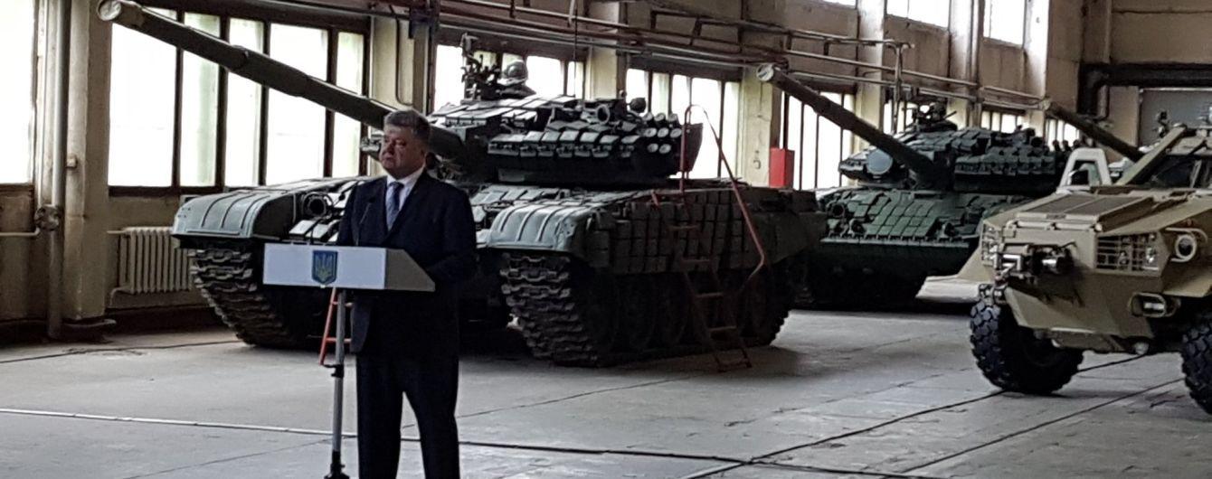 Не позволю обворовывать армию: Порошенко прокомментировал задержание на Львовском бронетанковом заводе