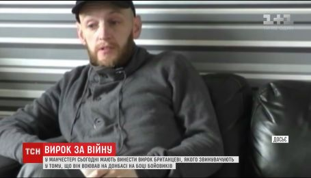 Российские журналисты в суде вступились за британца, который воевал на Донбассе на стороне боевиков