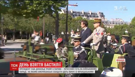 Посилені заходи безпеки та почесний гість: військовий парад відбувся на Єлисейських полях