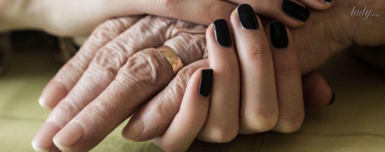 Как меняется наше отношение к возрасту