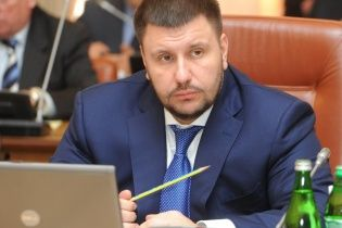 Обшуки в Україні дали підстави для арешту закордонних рахунків Клименка – поліція
