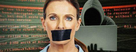 Безпека ціною свободи слова?
