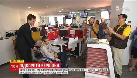 Винничане, которые осуществили уникальный подъем на Говерлу, вошли в Книгу рекордов Украины