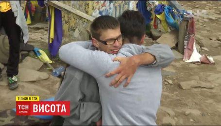 Унікальне підкорення Говерли: історія сходження двох друзів на найвищу гору України