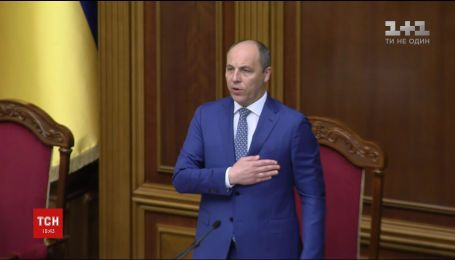 Парубий назвал работу ВР продуктивной и отпустил депутатов на каникулы
