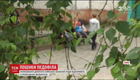 В Сумах ищут экс-депутата, подозреваемого в развращении малолетних